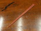 赤摺り取箸 A-1