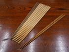 鉄木箸 B-1